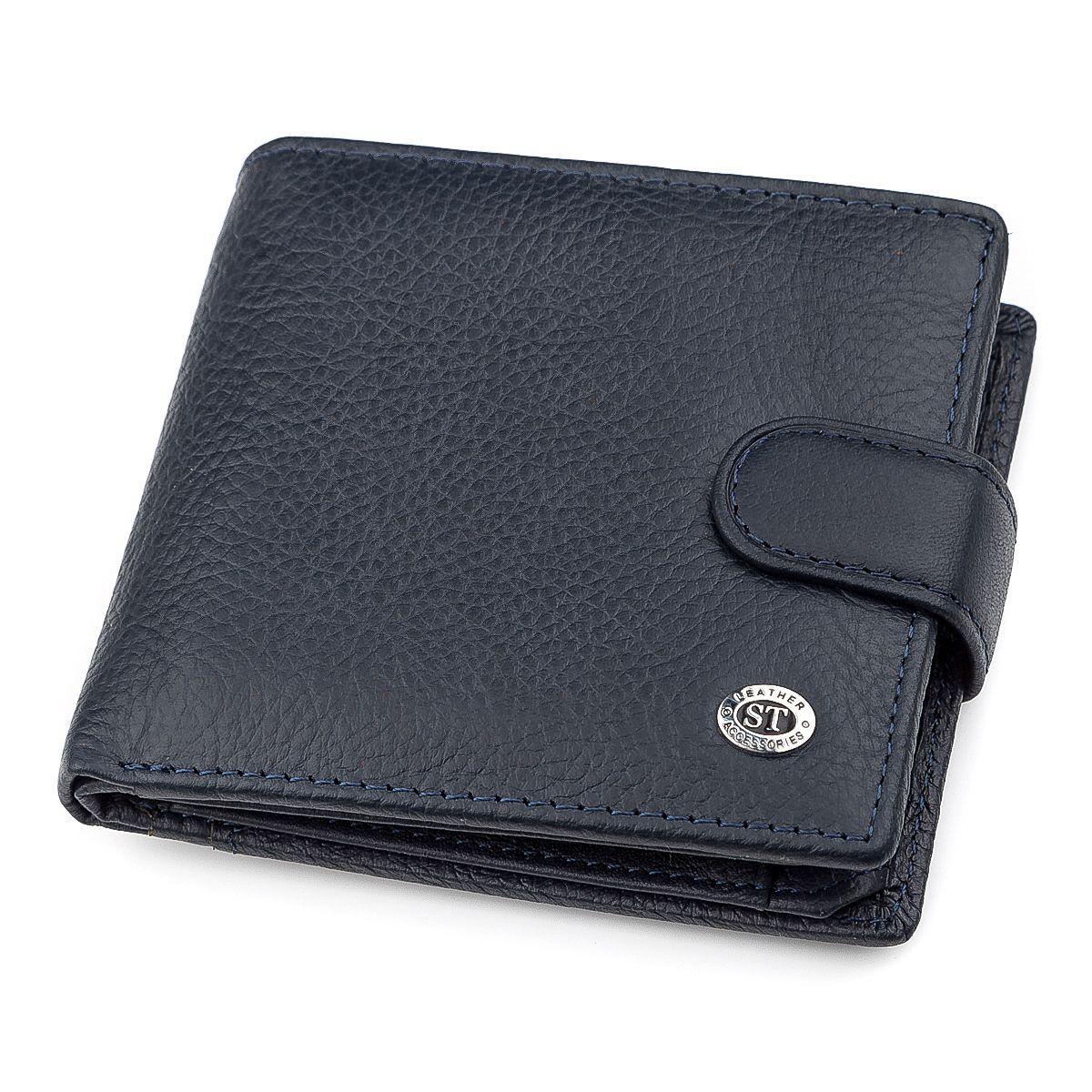 Мужской кошелек ST Leather 18346 (ST153) удобный Синий, Синий