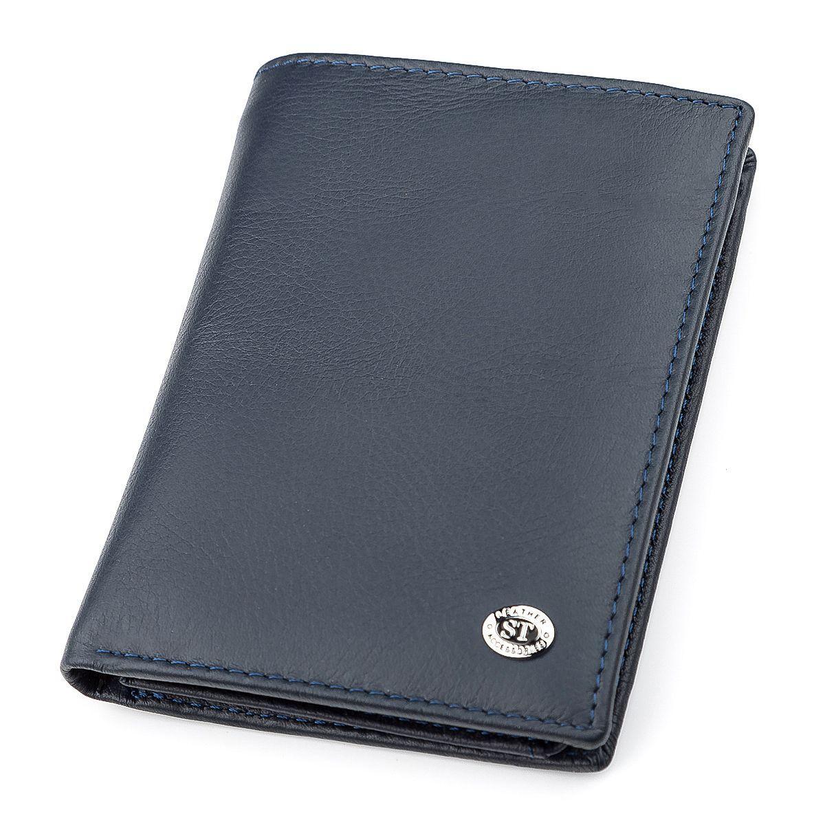 Мужской бумажник ST Leather 18349 (ST-2) кожа Синий, Синий