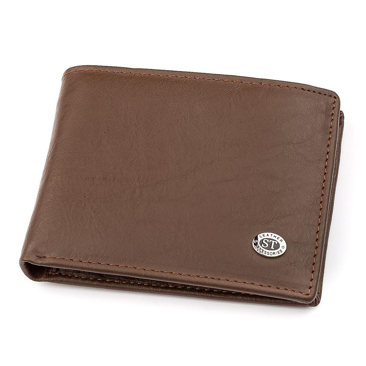 Мужской кошелек ST Leather 18353 (ST-1) НОВИНКА Коричневый, Коричневый