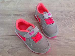 Детские текстильные кроссовки для девочки