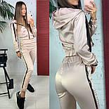 Женский модный атласный повседневный костюм с молниями (в расцветках), фото 2