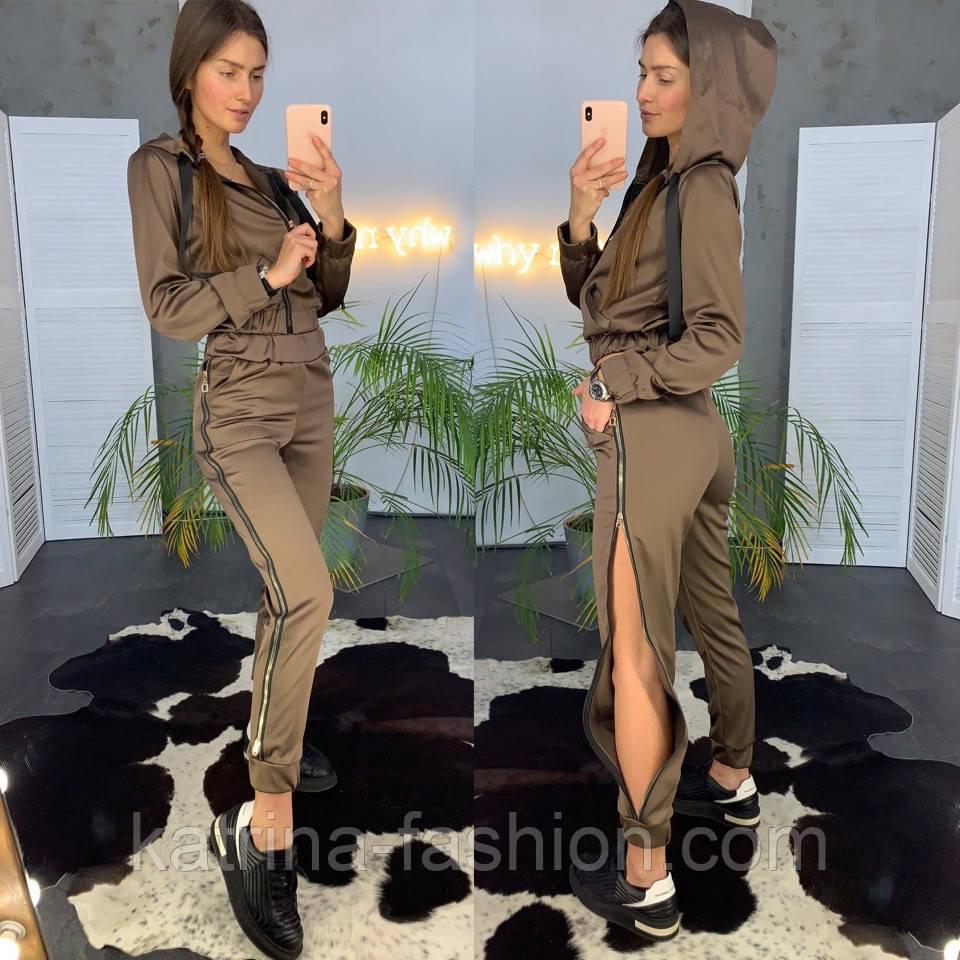 Женский модный атласный повседневный костюм с молниями (в расцветках)