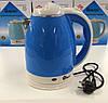 Электрический чайник Domotec MS-5024B синий, фото 2