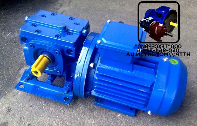 Мотор-редукторы червячные МЧ-40-12,5 об/мин с электродвигателем 0,25 кВт, фото 2