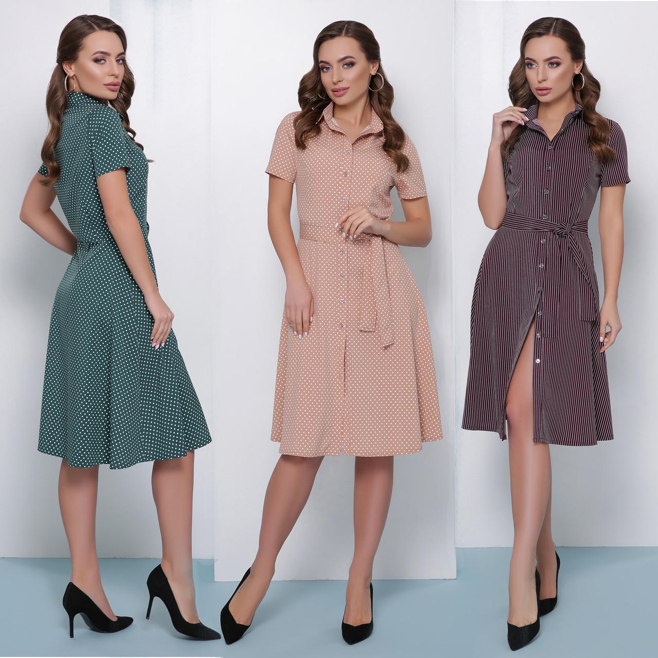 356caf042c8 Купить Женское платье-рубашка с расклешенной юбкой и поясом по ...