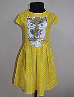 Детский сарафан на девочек желтого цвета в горошек 5-10лет