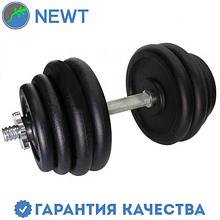 Гантель наборная стальная Newt Home 31,5 кг