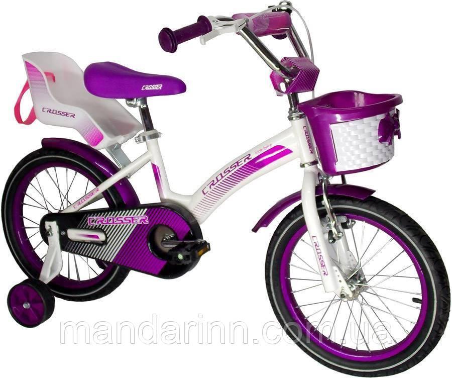 Велосипед детский KIDS BIKE CROSSER-3 18 дюймов. Фиолетовый.
