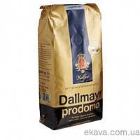 Dallmayr Prodomo кофе в зернах (500г)