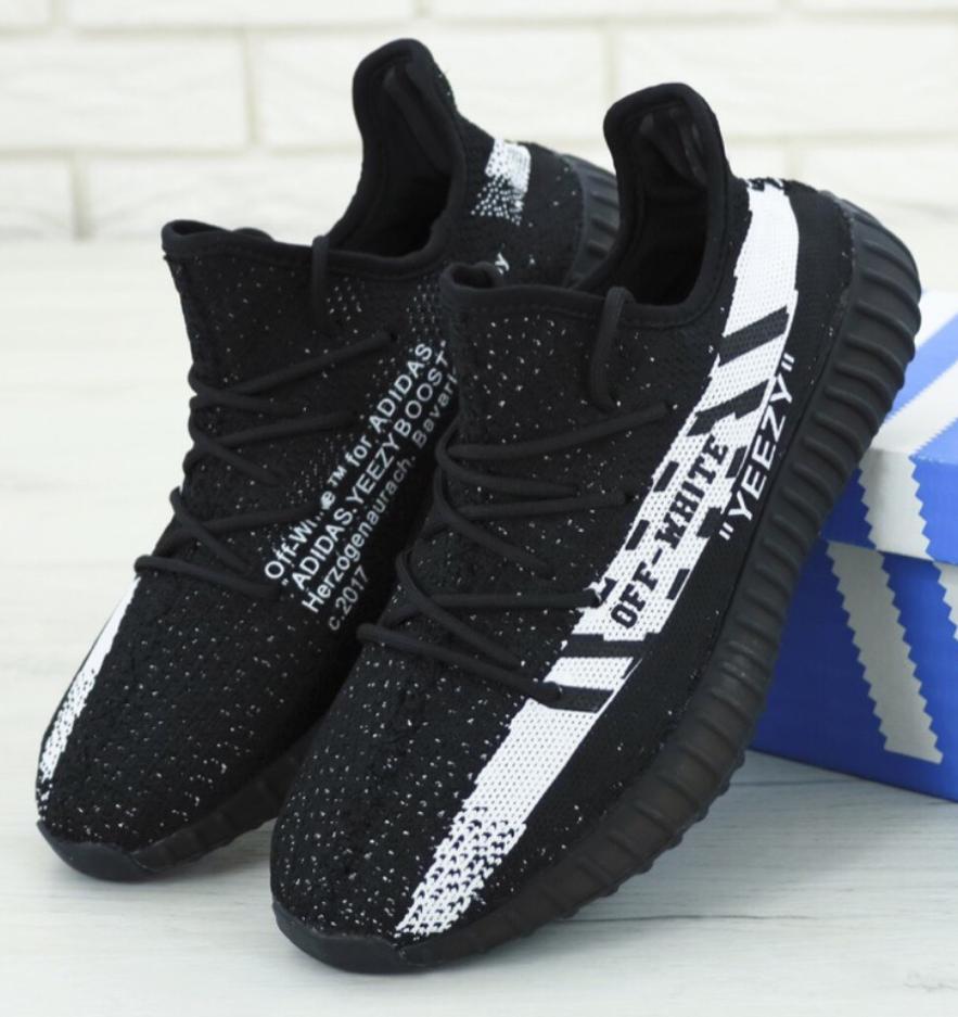 Мужские кроссовки Adidas Yeezy Boost 350 Black