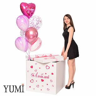 "Коробка ""Любимой"" и связка: Сердце фуксия с надписью, 3 агата, 2 шара с конфетти и 1 розовый хром, фото 2"