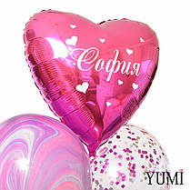 "Коробка ""Любимой"" и связка: Сердце фуксия с надписью, 3 агата, 2 шара с конфетти и 1 розовый хром, фото 3"