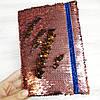 Блокнот на резинке с  пайетками А5