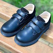 Туфли для мальчика, школьная обувь