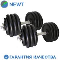 Гантели наборные стальные NEWT Home 2 шт по 36 кг