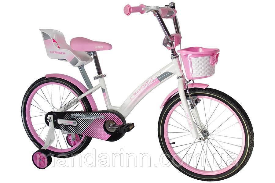 Велосипед детский KIDS BIKE CROSSER-3 18 дюймов. Розовый.