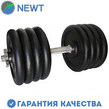 Гантель наборная стальная 42 кг Newt Home