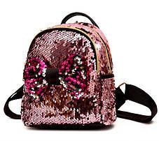 Казковий міський рюкзак з паєтками і бантиком, фото 2