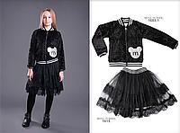 Модная Школьная форма для девочки.Стильная Куртка для девочки. MONE