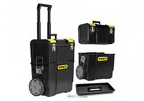 Ящики на колесах Ø=178 мм 3-секційні STANLEY Mobile WorkCenter, 47,5 х 28,4 х 57,0 см