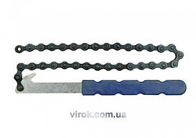 Ключ до масляного фільтру ланцюговий VOREL