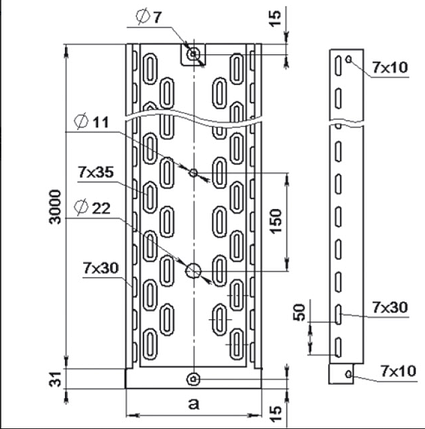 Лоток перфорированный СКаТ Standard 200х35, фото 2