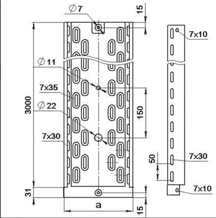 Лоток перфорированный СКаТ Standard 150х50, фото 2