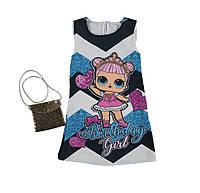 Комплект платье и сумочка с куколкой Lol