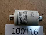 Мережевий фільтр Beko WM61001Y+ 2827980400 б\у, фото 3