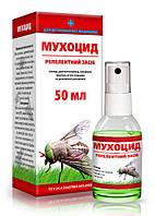 Спрей Мухоцид  50 мл (супер репелентний засіб) O.L.KAR.