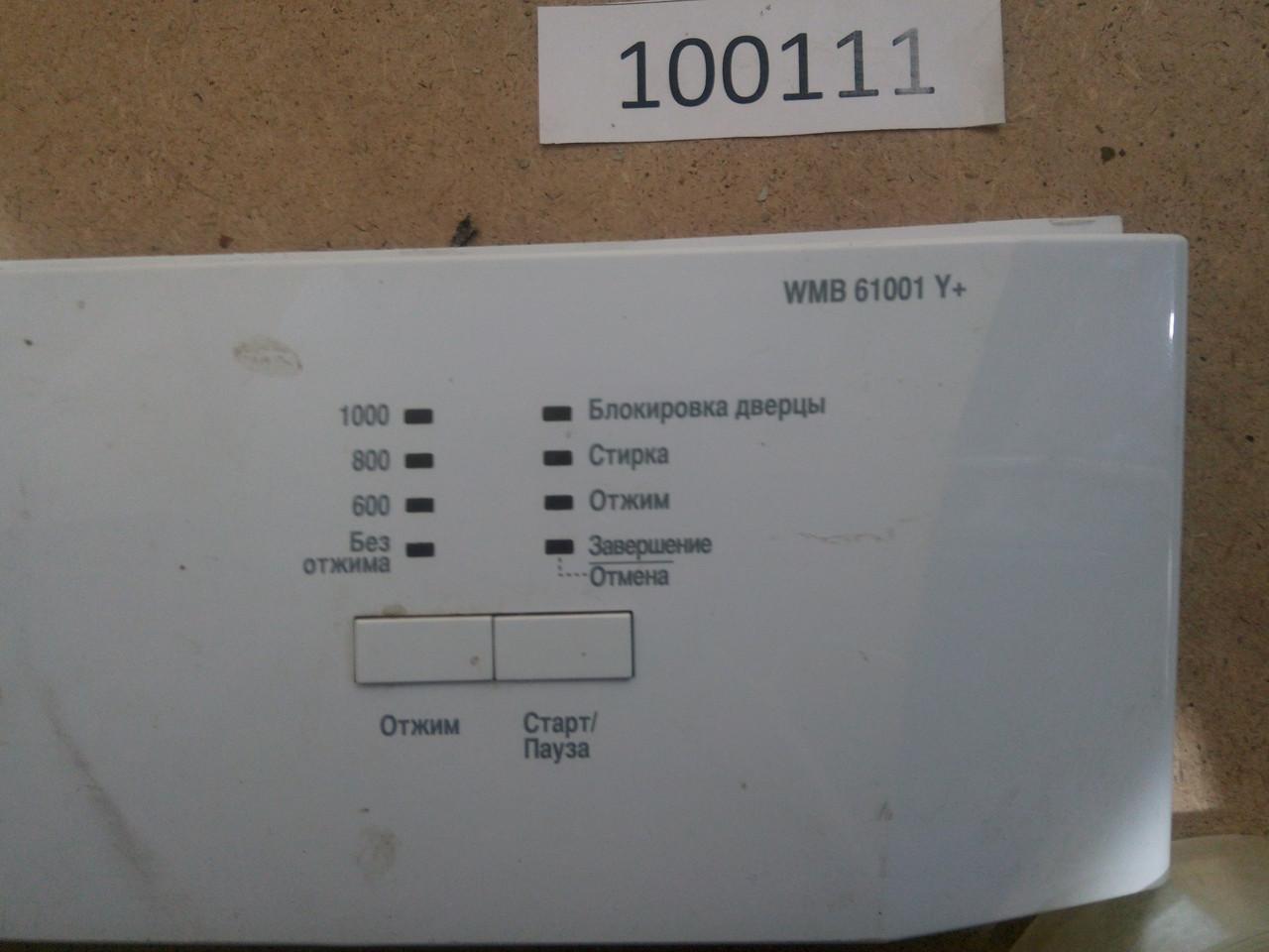 Передняя панель Beko WM61001Y+  2708080100 б\у
