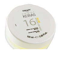 16 Water Bessed Wax Воск на основе ароматизированной воды (лимон) без фиксации, 100 мл