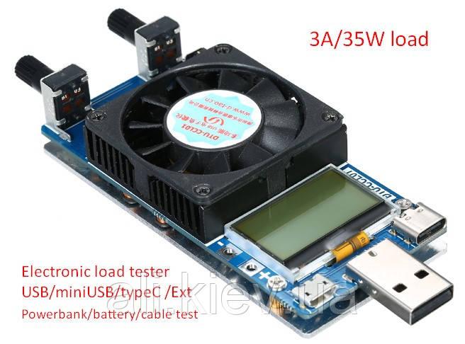 USB type C електронна навантаження тестер 35W з USB Type C, тест кабелів, критичний автотест