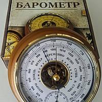 Барометр з термометром Скеля(Крэт) БТКСН-14