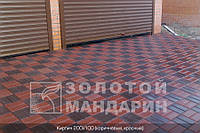 Укладка тротуарной плитки 120 грн кв.м.