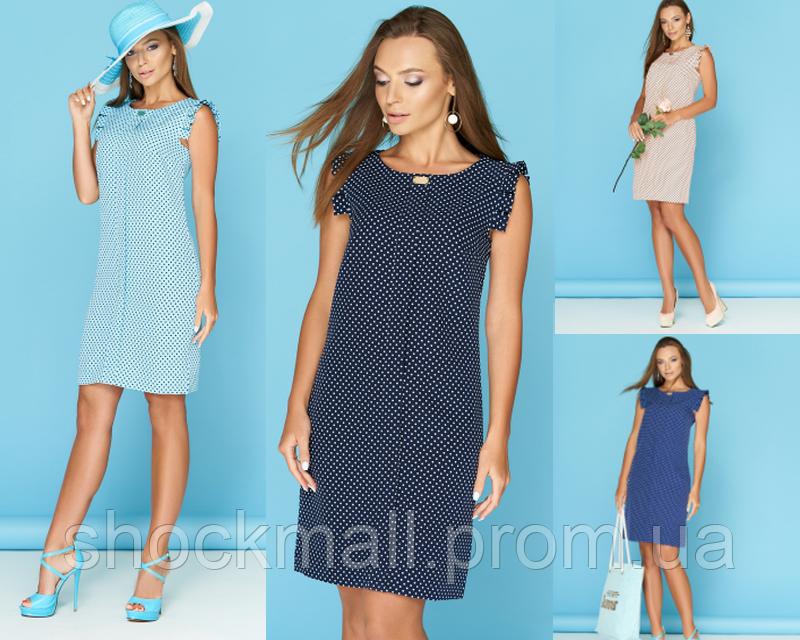 2dbbcfd55a28413 Купить Летнее платье прямого кроя в горошек