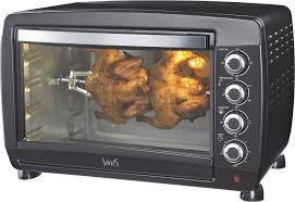 Электродуховка VINIS VO-4820B (конвекция, пицца, вертел)