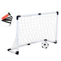 Футбольный набор Footbаll 120 х 40 х 80 см (6024)