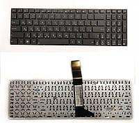 Клавиатура для ноутбука Asus A550 F550 F552 K550 P550 R510 R513 X501 X550 X552 A750 K750 X750 series без фрейма RU черная (с креплениями) новая
