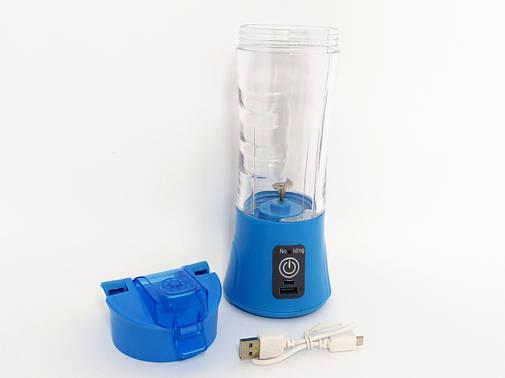 Портативный переносной блендер для приготовления смузи. Синий., фото 2