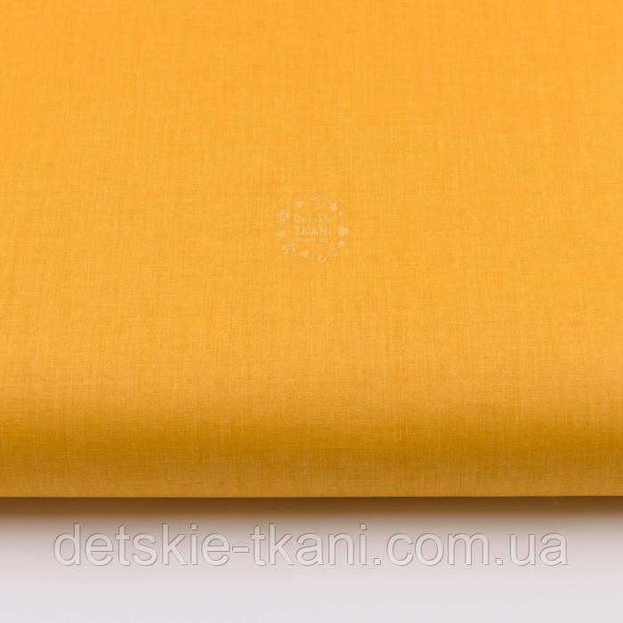 Однотонная бязь цвет светлой тыквы №2207