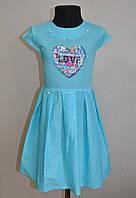 Летнее детское платье сарафан для девочек 5-10 лет голубого цвета, фото 1