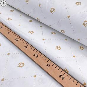 """Турецкая хлопковая ткань ранфорс """"короны с сердцами на белом с глиттером золото"""" 240 см, фото 2"""