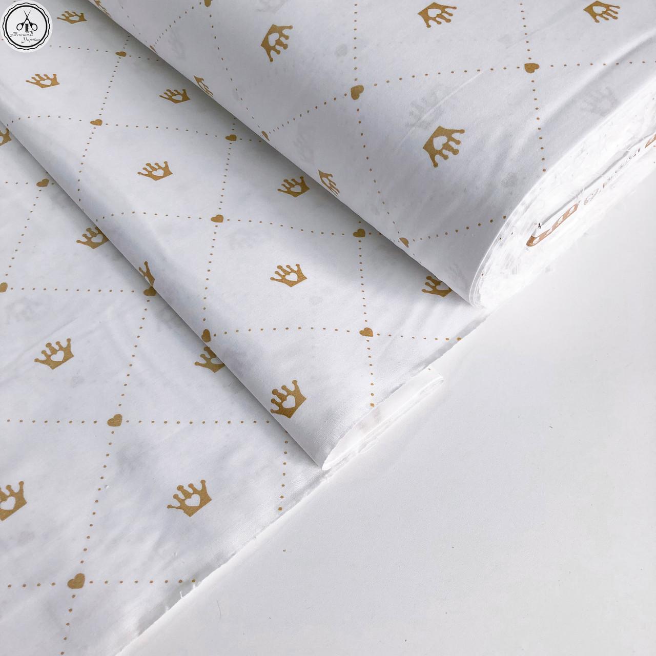 """Турецкая хлопковая ткань ранфорс """"короны с сердцами на белом с глиттером золото"""" 240 см"""