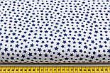 """Ткань бязь """"Густая насыпь из звёзд разных размеров"""" синие на белом, коллекция Mini-mikro, №2211а, фото 2"""