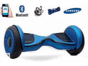 Гироборд  Smart Balance 10,5  Синий. С тао тао.