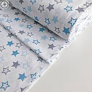 """Турецкая хлопковая ткань ранфорс """"звездыголубые исерые"""" 240 см"""