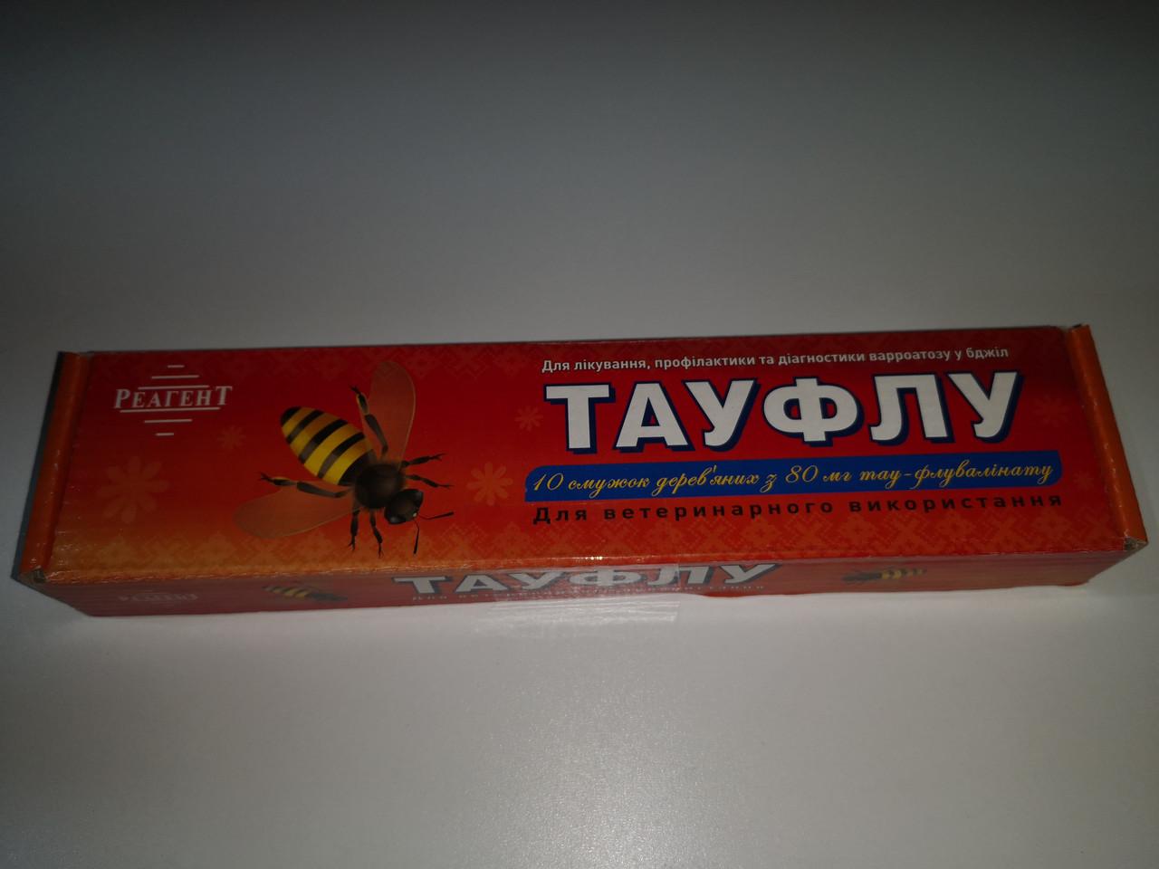 Тауфлу (10 полосок)