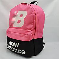 Спортивный рюкзак, рюкзак оптом, рюкзак мужской, Реплика.