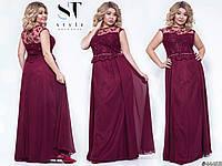 Длинное вечернее платье с изысканным украшением и небольшим воланом на талии с 48 по 52 размер